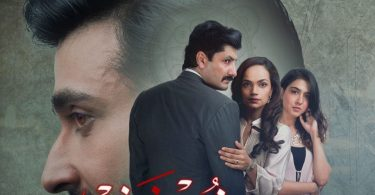 Amina-Sheikh,-Sami-Khan,-Mansha-Pasha-And-Syed-Jibran-Khudgarz-Arydigital