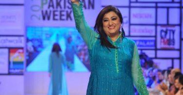 Hina Dilpazeer profile photo