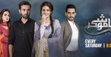 Hum-TV-Drama-Khamoshi-Is-Still-Going-Strong