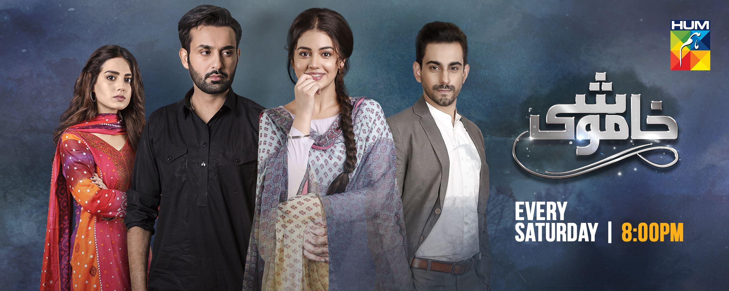 Hum TV Drama Khamoshi Is Still Going Strong