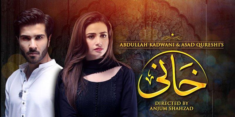 Sana-Javed-as-Khaani