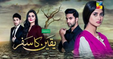 Yaqeen-Ka-Safar-Review