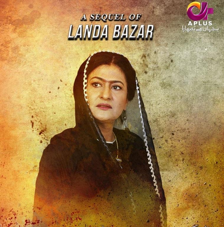 saba-hameed-Laal-Ishq-aplus-drama