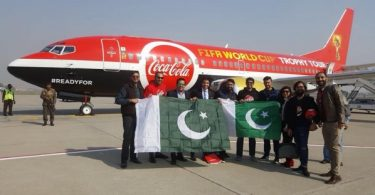 FIFA-World-Cup-Trophy-Enthralls-Pakistanis
