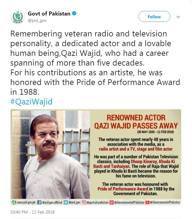 Government-Of-Pakistan-About-Qazi-Wajid-Death