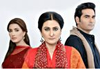 How-Parents-In-Pakistani-Dramas-Are-Shown-Their-Variant-Behaviors-And-Roles