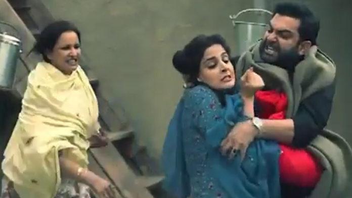 Saba-Qamar-And-Sarmad-Khoosat-In-Drama-Serial-Baaghi