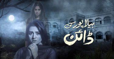 Sarah-khan-in-drama-Belapur-ki-Dayan