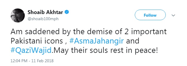 Shoaib-Akhtar-About-Qazi-Wajid-Death