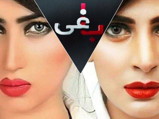 Umera-Ahmed-Drama-Baaghi