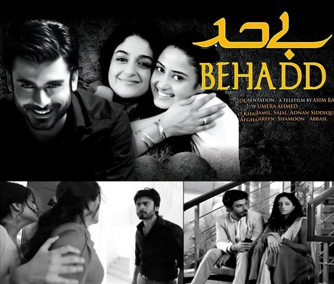 Umera-Ahmed-Drama-Behadd