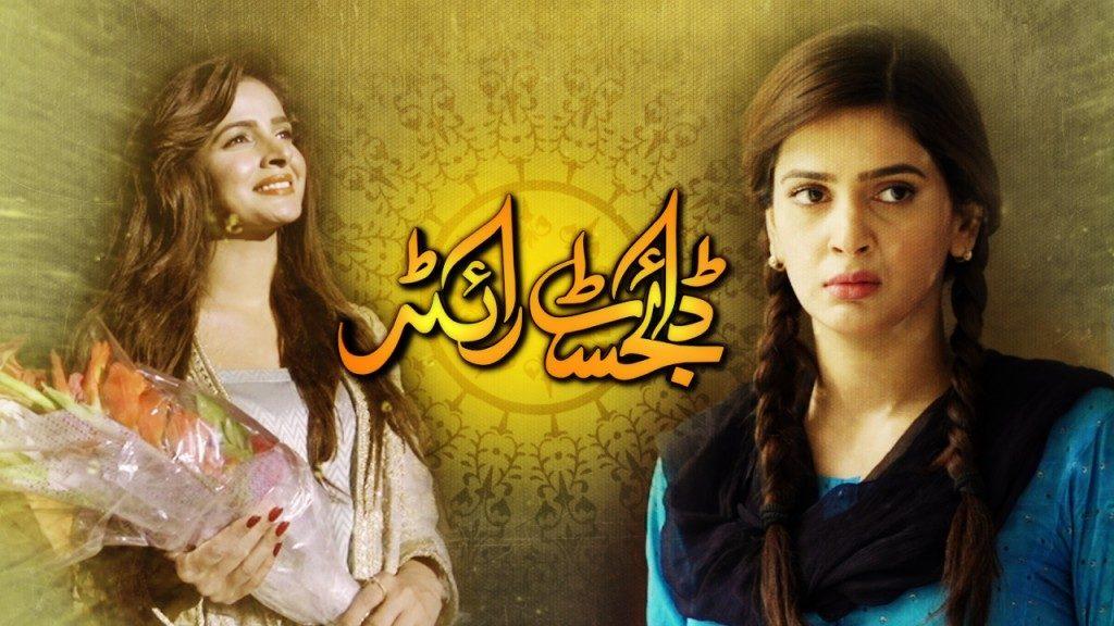 Umera-Ahmed-Drama-Digest-Writer