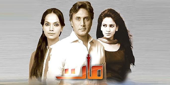 Umera-Ahmed-Drama-Maat