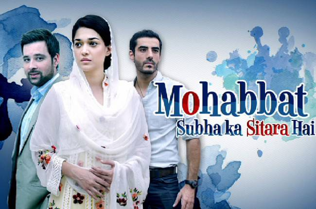 Umera-Ahmed-Drama-Mohabbat-Subh-Ka-Sitara