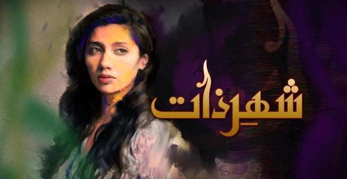 Umera-Ahmed-Drama-Shehr-E-Zaat