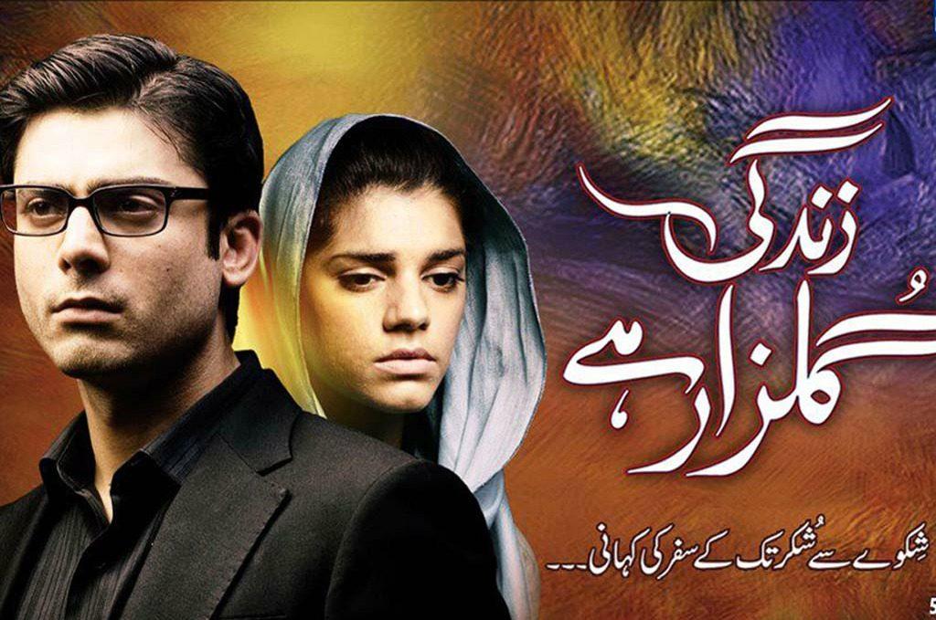 Umera-Ahmed-Drama-Zindagi-Gulzar-Hai