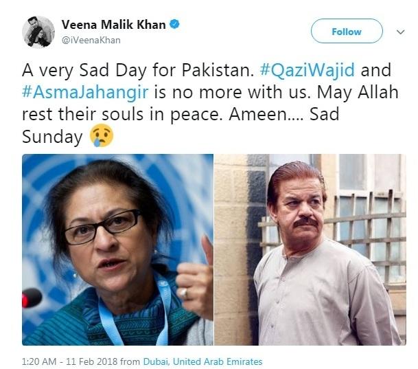 Veena-Malik-About-Qazi-Wajid-Death