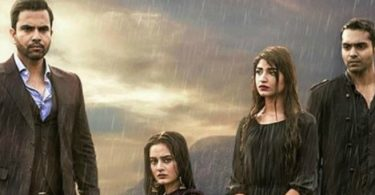 Ishq-Tamasha-Review-A-New-High-For-Pakistani-Drama