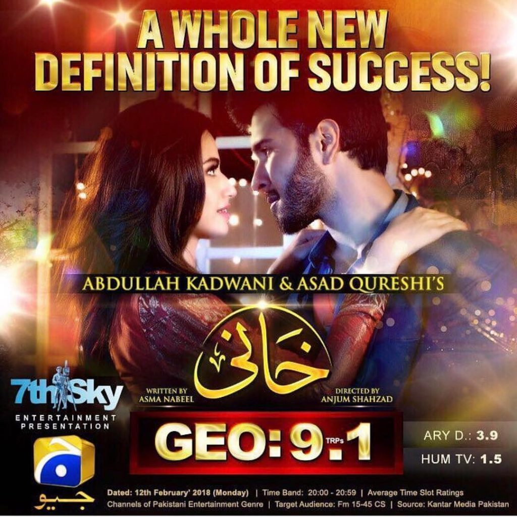 Khaani-geo-tv-drama-pictures