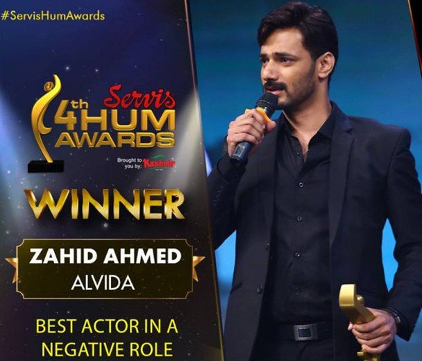 Zahid-Ahmed-Won-Best-Actor-In-A-Negative-Role-Hum-Award