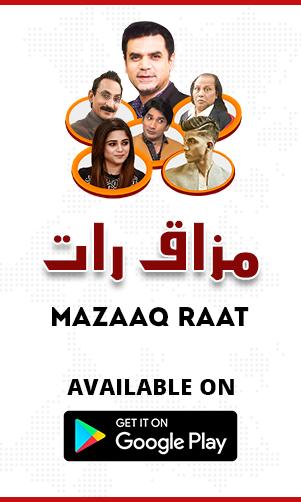 Mazaaq Raat