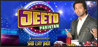 Jeeto Pakistan