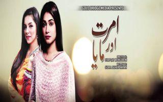 Amrit Aur Maya   Express Entertainment